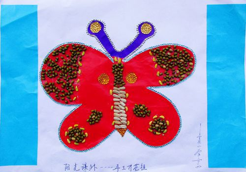 纸贴画-金花小学 阳光大课外 学生作品一览